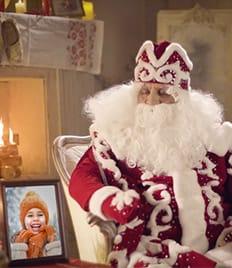Новогодняя сказка для Вашего ребенка – именное видеопоздравление от Деда Мороза! Компания «Morozko.tv» дарит скидку 77%