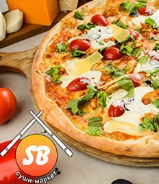 Доставка и самовывоз пиццы со скидкой 50% от SB Sushi!