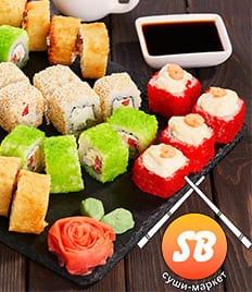 Вкусная скидка 50% на роллы и суши и сеты от SB Sushi