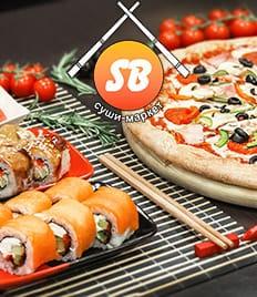 Вкусная скидка 50% на сеты и пиццы от SB Sushi!