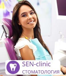 Скидки до 57% на все услуги стоматологии