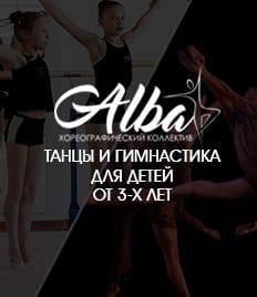 Только танцы и хорошее настроение! Центр современной хореографии