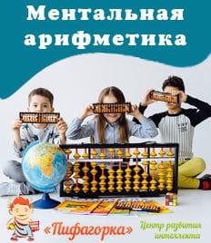Инвестиции в будущее Ваших детей — лучший способ сделать их счастливыми и успешными!