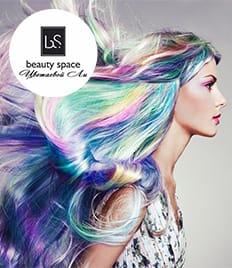 Скидка до 50% на услуги в салоне красоты «BEAUTY SPACE».
