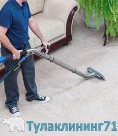 Компания «ТулаКлининг71» дарит скидки до 60% на химчистку мягкой мебели, ковров и многое другое!