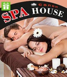 Уникальные виды массажа, антицеллюлитные программы, райские спа со скидкой до 62% в салоне