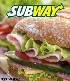 Забери свой комбо сегодня! Ресторан «SUBWAY» раздает подарки к Новому Году - скидки 50%!