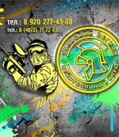 Пейнтбол – активный семейный, дружеский и корпоративный отдых! «Тульский легион» дарит скидку 50%