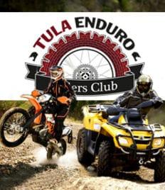 Яркие впечатления! Прогулки и обучение на мотоциклах и квадроциклах со скидкой до 75% в мотоклубе «TulaEnduro»