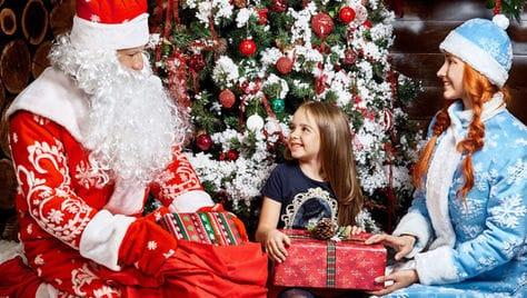 Совсем скоро Новый год! Поздравление Деда Мороза и Снегурочки со скидкой 50%!
