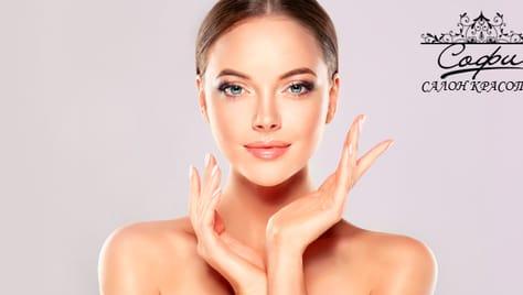 Чистая и сияющая кожа со скидкой до 55% в салоне красоты