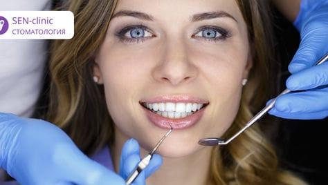 Мы не просто лечим зубы, мы заставляем улыбаться! Скидка до 60% на все услуги стоматологии
