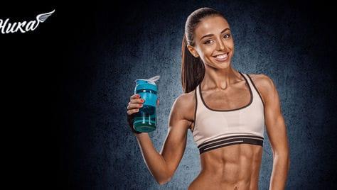 Женский фитнес-клуб красоты и здоровья