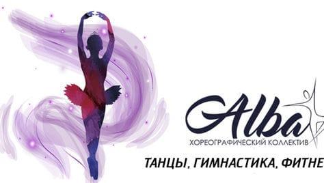 Центр современной хореографии