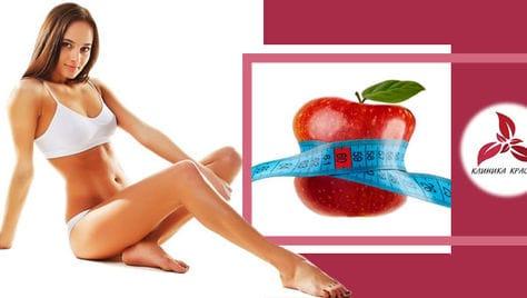 Эксклюзивные программы похудения в
