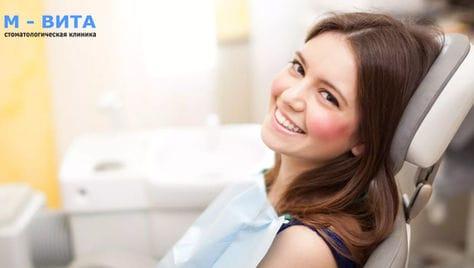 Подарите себе и близким здоровые зубки и красивую улыбку в