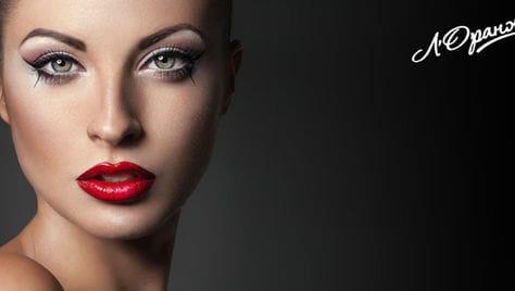 Перманентный макияж со скидкой до 58% в салоне красоты «Лоранж»!