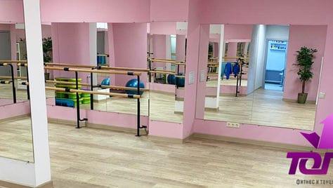Занятия и абонементы со скидкой до 66% от студии фитнеса и танца