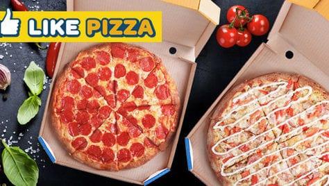 Горячая, вкусная пицца от