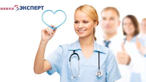 Клиника Эксперт дарит новогодние скидки до 60% на прием ведущих специалистов!