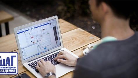 Стань востребованным интернет-маркетологом, обучаясь у практиков в