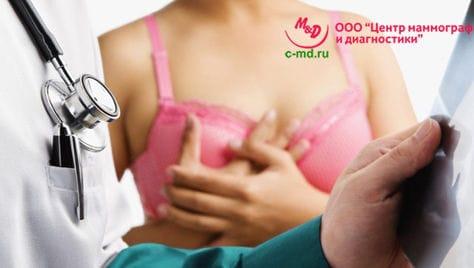 Выезд врачей на дом, а так же прием онколога, эндокринолога и исследования в «Центре маммографии и диагностики М&Д» со скидкой до 33%.