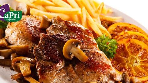 В центре города, уютное кафе «Capri» открывает свои двери для семейных посиделок и встреч с друзьями. Скидка на всё меню 50%. Приходите - отведайте!