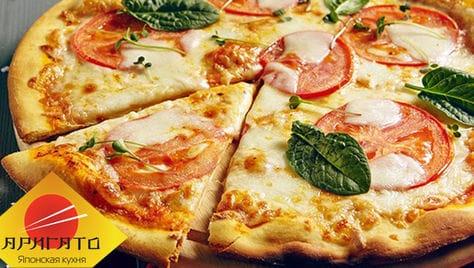 Хрустящая, ароматная пицца на тонком тесте со скидкой 100% от