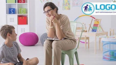 Подготовьте ребенка к учебному году! Консультации логопеда и нейропсихолога со скидкой до 50%!