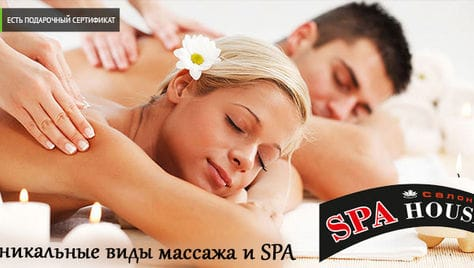 Классический массаж и другие уникальные виды массажа в салоне