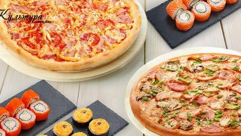 Продолжаем лакомиться вкусной пиццей и роллами со скидкой 50% от кафе-бара