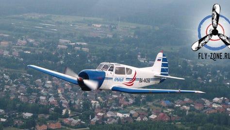 Лучше один раз полетать, чем сто раз помечтать. Полеты, пилотаж и экскурсии со скидкой до 71% от Fly Zone!