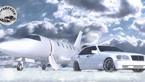 Едем в Новый Год! Поездки без предоплаты на автомобилях бизнес - класса от компании «Air-сервис» со скидкой до 17%!