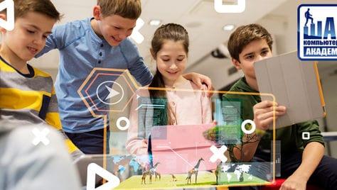 Откройте для Ваших детей волшебный мир цифровых технологий в