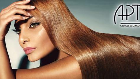 Кератиновое выпрямление, ботокс и многое другое для Ваших волос в салоне красоты