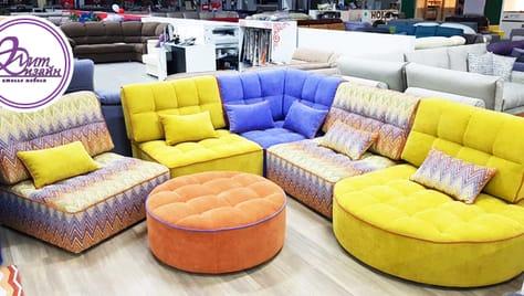 Стильная, яркая, качественная мебель от ателье мебели