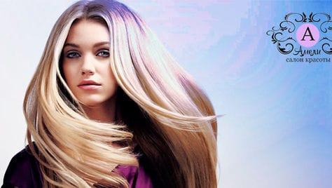 ТОПовые услуги для волос и окрашивание по 2-м адресам! Ногтевой сервис и наращивание ресниц в салоне красоты