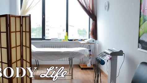 Почувствуй гармонию души и тела! Студия эстетической коррекции тела «Body life» дарит скидки до 54%!