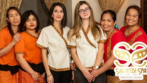 Почувствуй атмосферу настоящего Таиланда! Процедуры в «Savatdi Spa» со скидкой 50%!