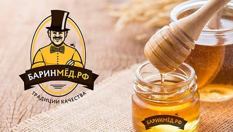 Натуральный мёд и подарочные наборы со скидкой до 30%!