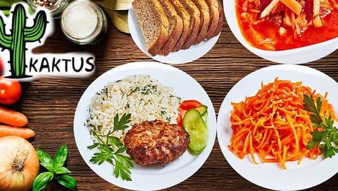 Комплексные обеды с доставкой на дом или в офис по выгодной цене от кафе