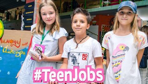Развивающие курсы для детей! Детская школа предпринимателей Teen Jobs со скидкой до 40%
