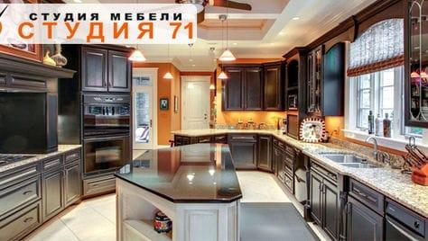 Кухни, шкафы-купе, мебель для ванной со скидками до 50%, а также сборка и установка в подарок от студии мебели