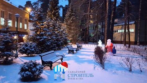 Рождественские программы для Детей и взрослых, не дадут Вам скучать! Вокруг света за 3 дня в санатории