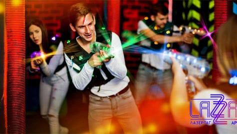 Захватывающие игры на лазерных бластерах на арене LAZZAR со скидкой 50%!