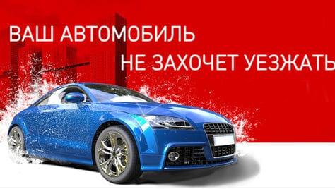 Автомойка на К. Либкнехта со скидками до 64%! Доверьте нам заботу о чистоте Вашего авто!
