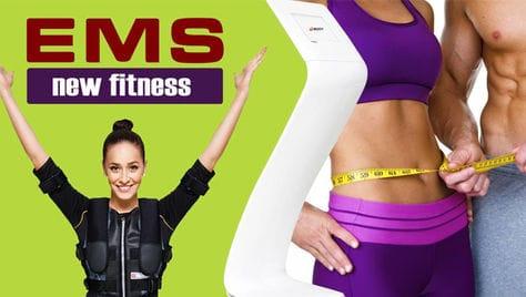 Красивое тело к праздникам! Эффективные тренировки в Клинике Красоты со скидкой до 71%! ЕМС, прессотерапия, LPG массаж и T-shok обертывание!