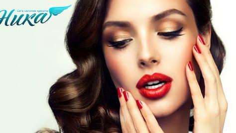 Услуги для Вашей красоты со скидкой до 67% от сети салонов