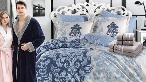 Тёплый и мягкий подарок для родных и близких к праздникам по доступным ценам! Оптово-розничный магазин Текстиль 71 для дома дарит скидки до 50 %!