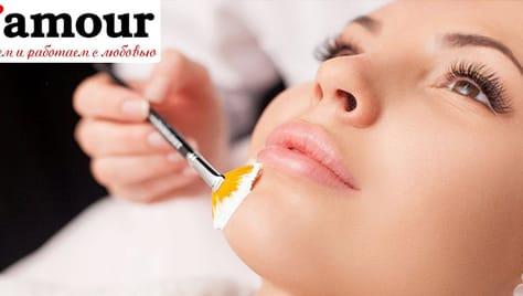 Косметологические услуги в салоне красоты «L'amour» со скидкой до 50%!